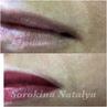 Natalia_permanent_ram video