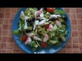 Лёгкий и сытный салат за 3 минуты