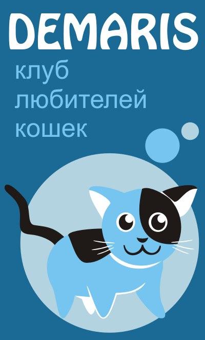 Выставки кошек дворце спорта в барнауле базовые налоговые ставки по транспортному налогу могут быть