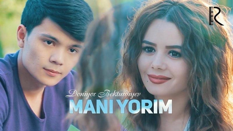 Doniyor Bekturdiyev - Mani yorim | Дониёр Бектурдиев - Мани ёрим