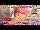 【ミュージック・ジャパンTV】U-KISSの手あたりしだい!みどころ#88