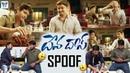 Devadas Teaser Spoof | Sujith Anil As Akkineni Nagarjuna, Nani | Myra Media
