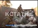 Специалисты госохотнадзора приступили к утилизации изъятых во время рейдов сетей