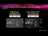 Видеопрезентация проектора SONY 4K VPL-VW1000ES