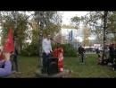 Сыктывкар 22.09.2018г. Митинг в Мичуринском парке.