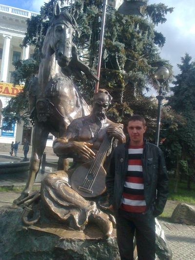 Міша Вiрт, 24 сентября , Львов, id208505645
