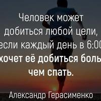 Алекс сергеевич