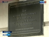 На реставрацию Дома купцов Ижболдиных потратят два миллиона рублей