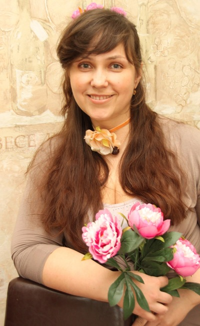 Елена Турская, 16 июня 1973, Киев, id67351207