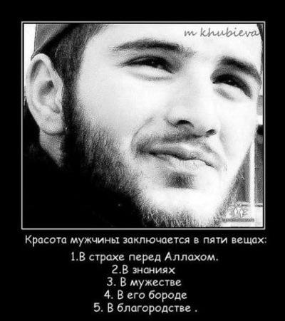Зай Саид, 12 июля , Брянск, id223430495