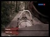 Гении и злодеи (Проект Льва Николаева)-Верди Джузеппе (2013)
