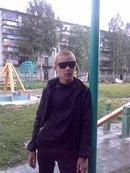 Павел Ефремов, 10 декабря , Изяслав, id178682147