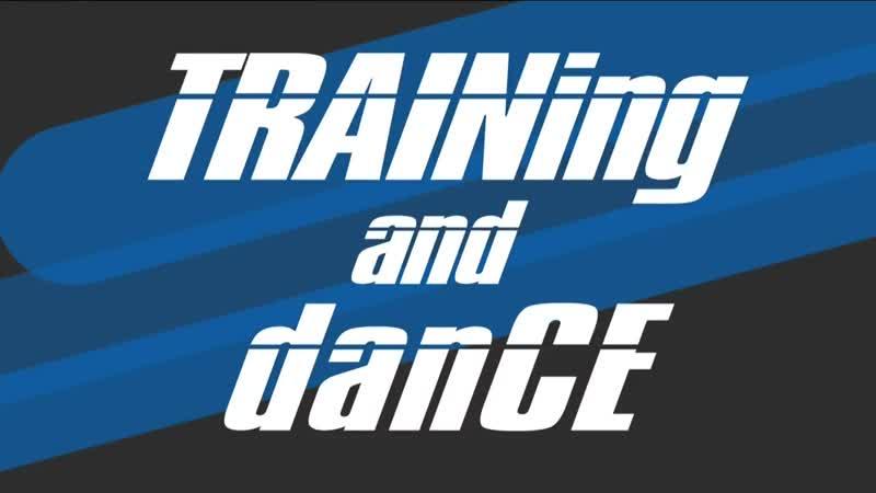 16 октября — 2 эпизод шоу TRAINCE c B.A.P