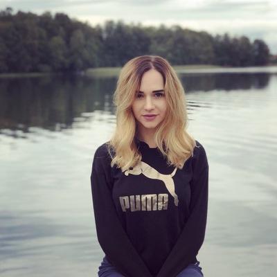 Svetlana Vasilieva