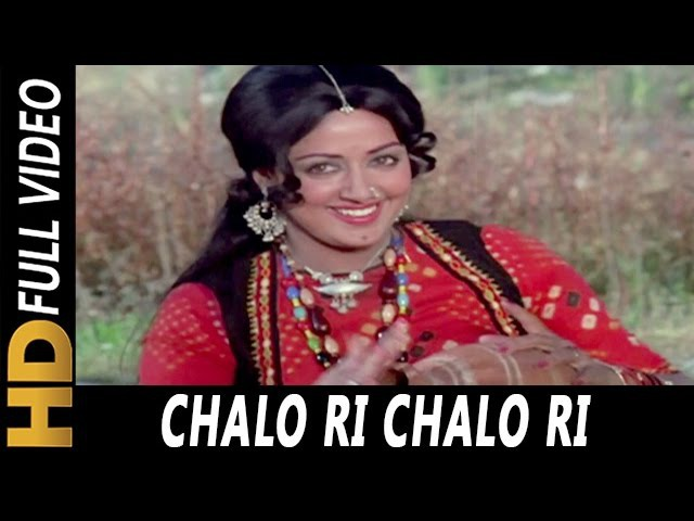 Chalo Ri Chalo Ri   Lata Mangeshkar   Mehbooba 1976 Songs   Hema Malini, Rajesh Khanna