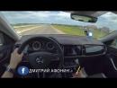 ШКОДА КОДИАК - ТОРМОЗИ Brake Test 100-0 Hankook ventus s1 evo2 suv - тормозной путь
