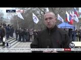 Митинг перед парламентом АР Крым - сюжет телеканала