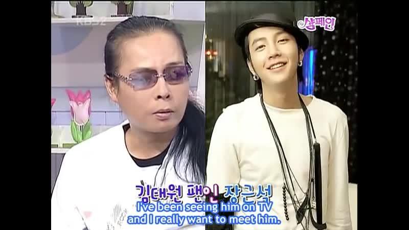 [Engsub] 2009.06.13 JANGEO Champagne Ep 56_ Kim Hee Chul called Jang Keun Suk