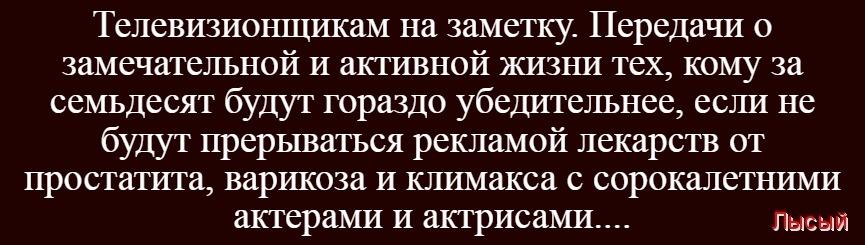 https://pp.userapi.com/c831308/v831308395/1415f0/UjxrEx2Kecg.jpg