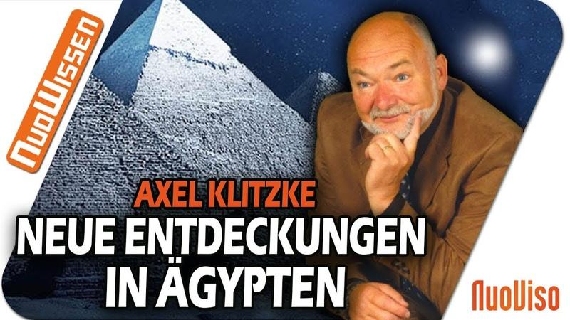Neue Entdeckungen in Ägypten - Vortrag von Axel Klitzke
