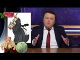 MOUNT SHOW ОТЕЦ МАМАЕВА НАЗВАЛ КРИТИКОВ СЫНА ЧЕРТЯМИ САУДИТЫ ПРИГРОЗИЛИ РОССИИ. MS#165