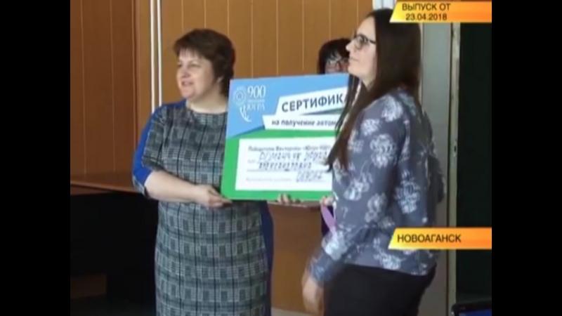 Сертификаты на квартиру и автомобиль _ТНР