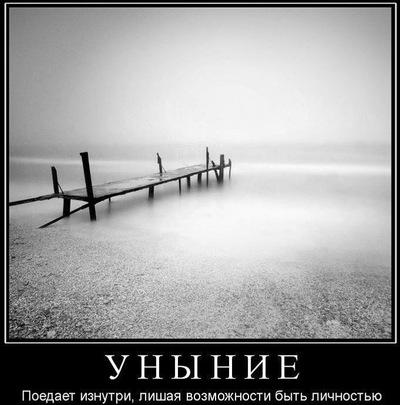 Степан Сыч, 20 января 1982, Симферополь, id6728228