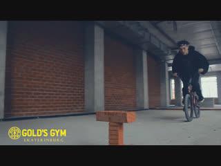 Gold's Gym Екатеринбург
