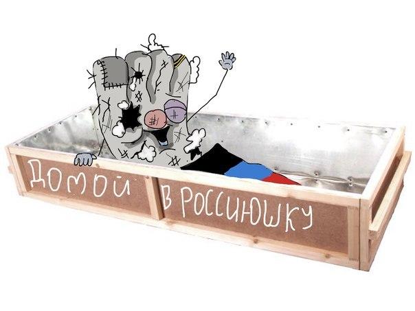 """""""Награда нашла героя"""": на могиле российского генерала Асапова появились флаги террористов """"ДНР"""", - журналист - Цензор.НЕТ 2445"""