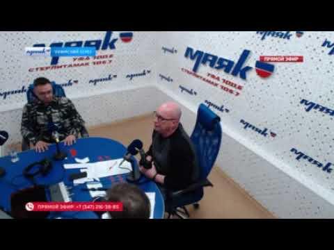 УФИМСКИЙ БЕРЕГ - 18.02.19 В ГОСТЯХ - НАРОДНЫЙ АРТИСТ РТ ИСКАНДЕР ХАЙРУЛЛИН