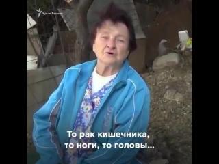 Никогда ещё оккупированный Крым не жил так плохо, как при Америке.