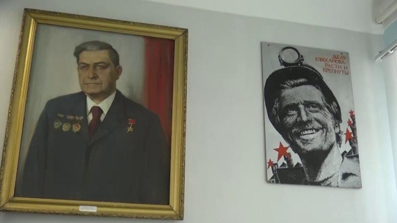 Стаханов Жевлаков Стахановский колледж им К Петрова торжественно отметил 90 летие