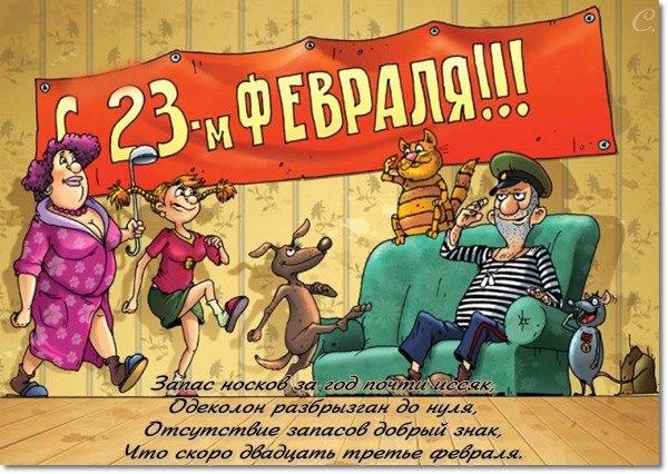 Поздравления с днем рождения по именам наташи