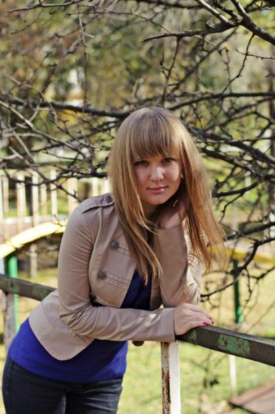 Катерина Деревянченко, 31 мая , Запорожье, id51196822