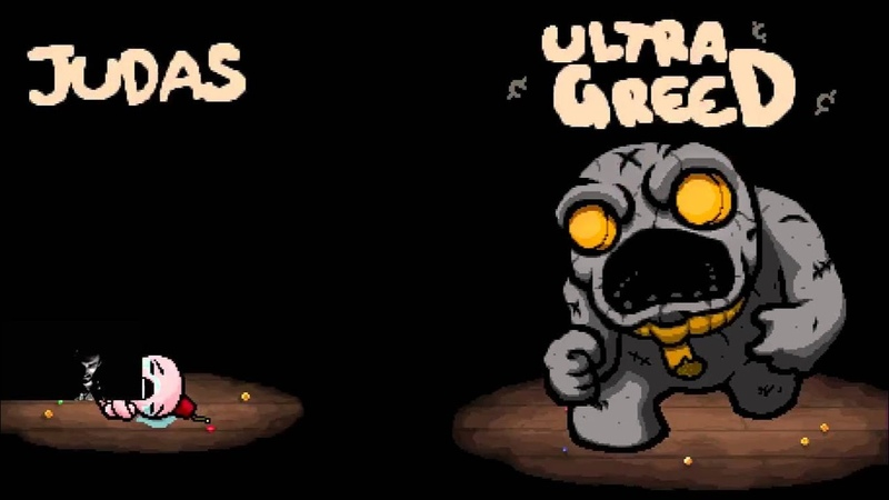 The Binding of Isaak Afterbirth.1 heart - 1 ultra Greed