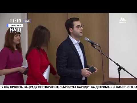 Засідання Нацради з питань телебачення і радіомовлення присвячене каналу НАШ 14.02.19