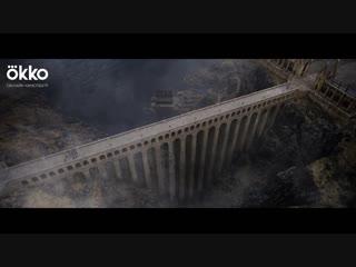 «Фантастические твари: Преступления Грин-де-Вальда»