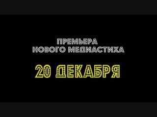 """""""детка"""". тизер нового медиастиха камиллы лысенко"""