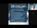 Инвестиции в криптовалюту, или 25 очевидных и неоспоримых преимуществ BitClubNetwork