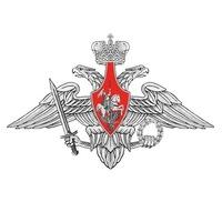Минобороны России