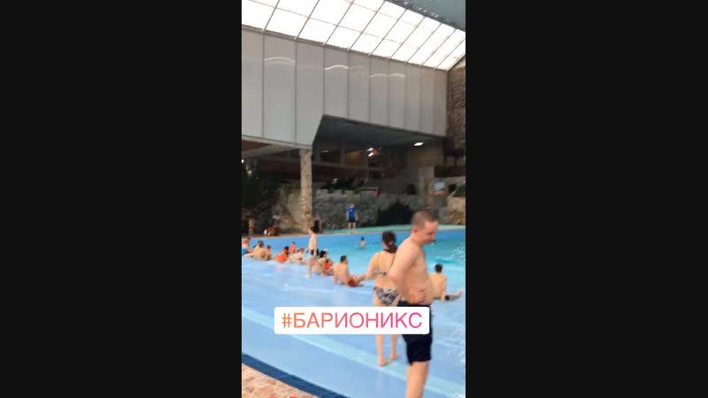 Аквапарк Барионикс 2019г