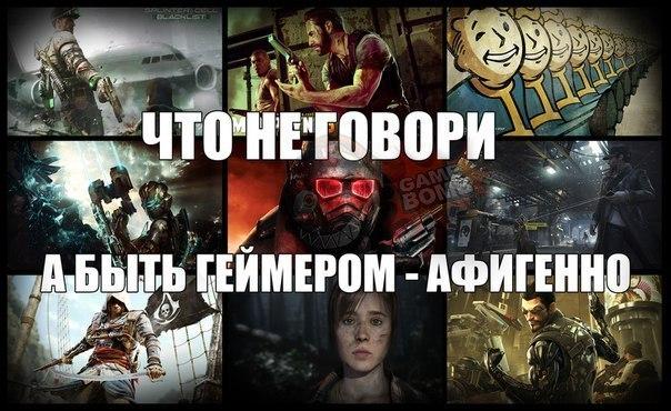 игры приколы 2: