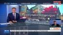 Новости на Россия 24 Украина использует беспилотники для корректировки огня по Донбассу