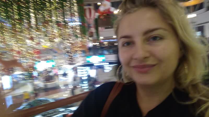 Мол в Дэли