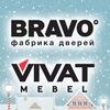 "Компания  ""BRAVO!"""