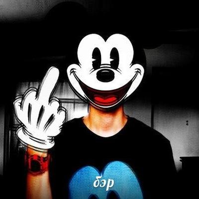 Mickey Mouse, 1 апреля , Москва, id217992055