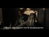 Морпехи Jarhead (2005) Eng + Rus Sub 1080p HD