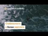 Свежие вакансии на ул Маршала Чуйкова