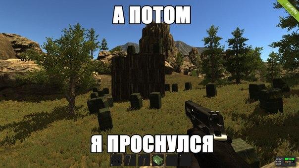скачать игру раст скачать торрент на русском языке - фото 8