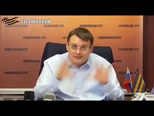Е.А.Фёдоров о полномочиях президента